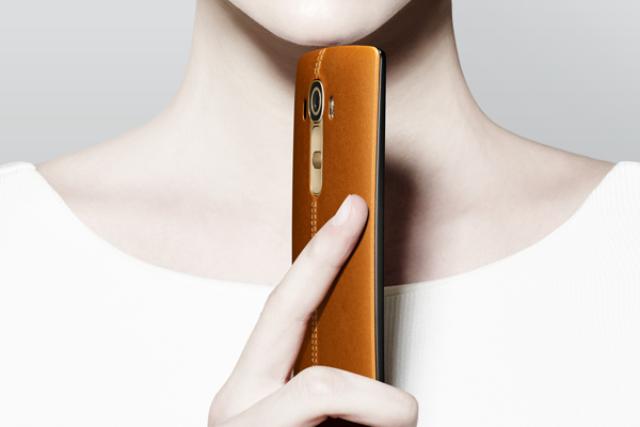 LG G4 Pro, rumores de sus posibles características.