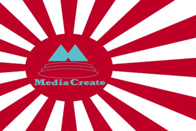 media create ventas en japón