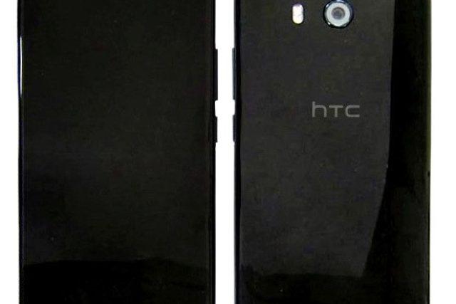 HTC U Ocean